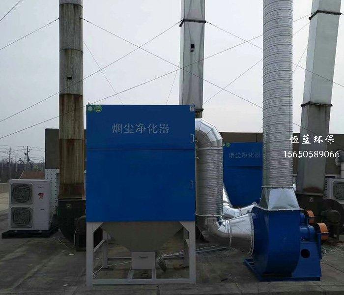一种处理有机废气处理废气的方法