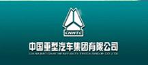 中国重汽集团