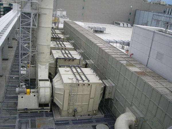 有机废气处理设备(吸附+冷凝)