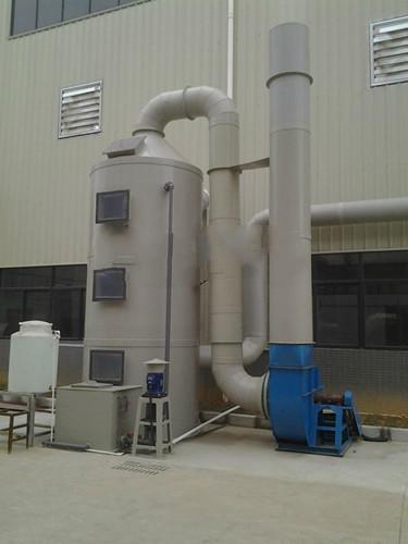 科技公司废气处理工程