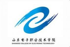 山东电子职业学院