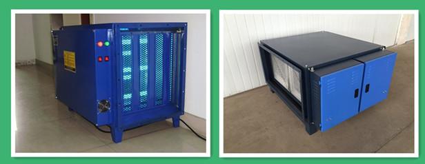 恒蓝环保有机废气处理设备之五油烟净化器