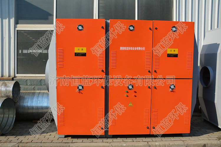 光解式废气净化设备应用于喷涂废气的处理