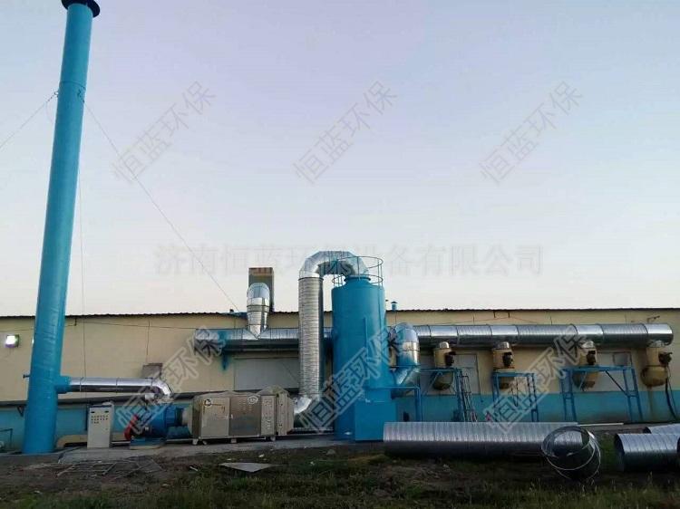 威海石岛废气处理工程