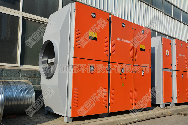 化工厂有机废气处理方案