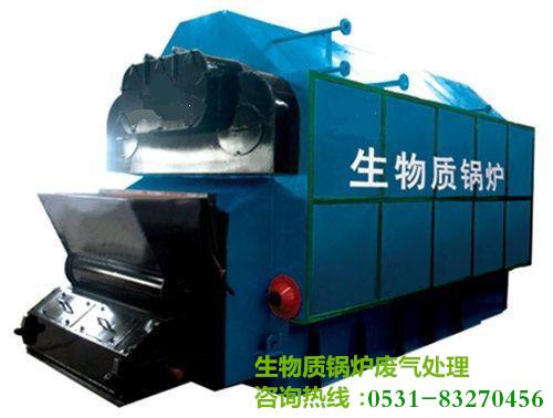 生物质锅炉燃烧时产生的废气是需要净化处理