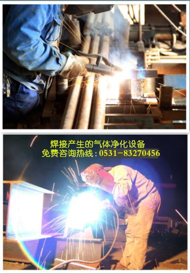 图为焊接产生的气体实例