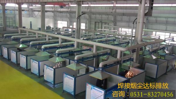 执行焊接行业废气验收标准的车间内部