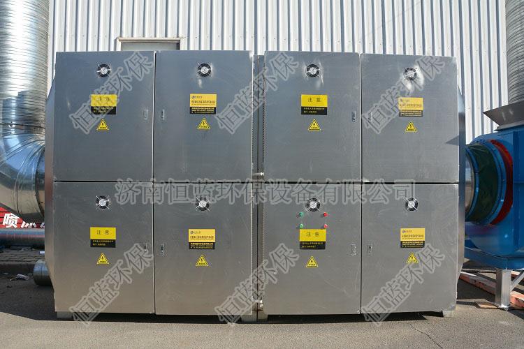 利用UV光解净化法原理生产出来的光解式废气净化装置