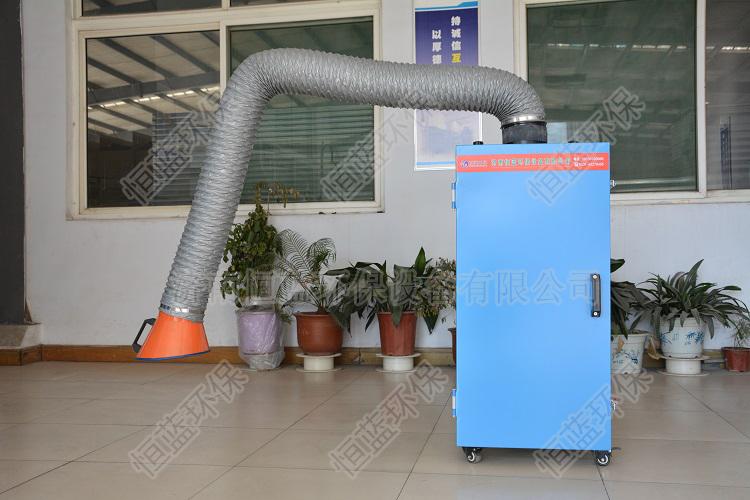 恒蓝环保有机废气处理设备之六焊接烟尘净化器