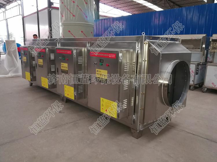 光解式废气净化设备产品在公司的相片
