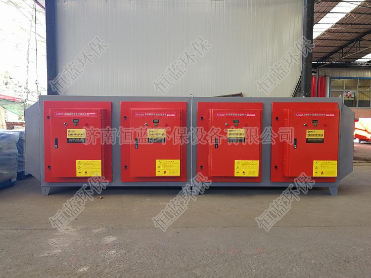低温等离子工业废气处理设备