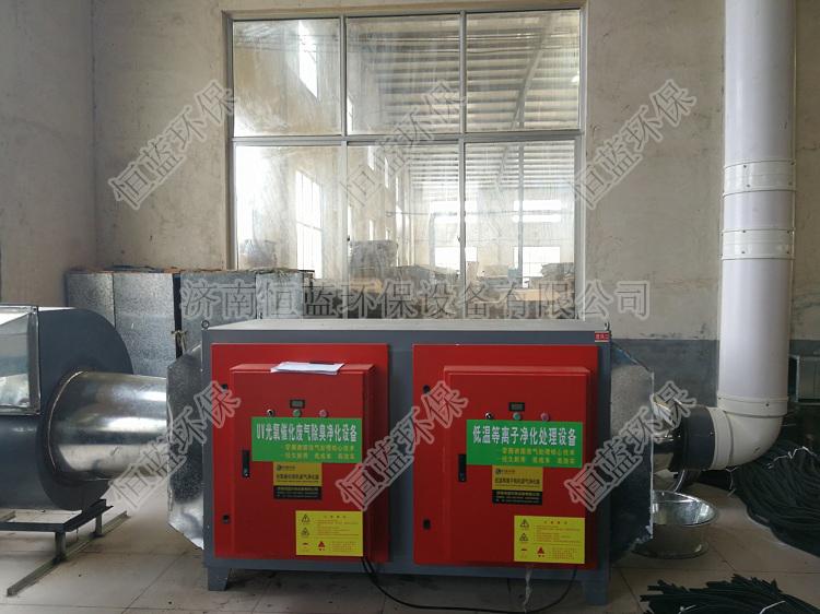 光氧除尘器的工作原理您了解吗?