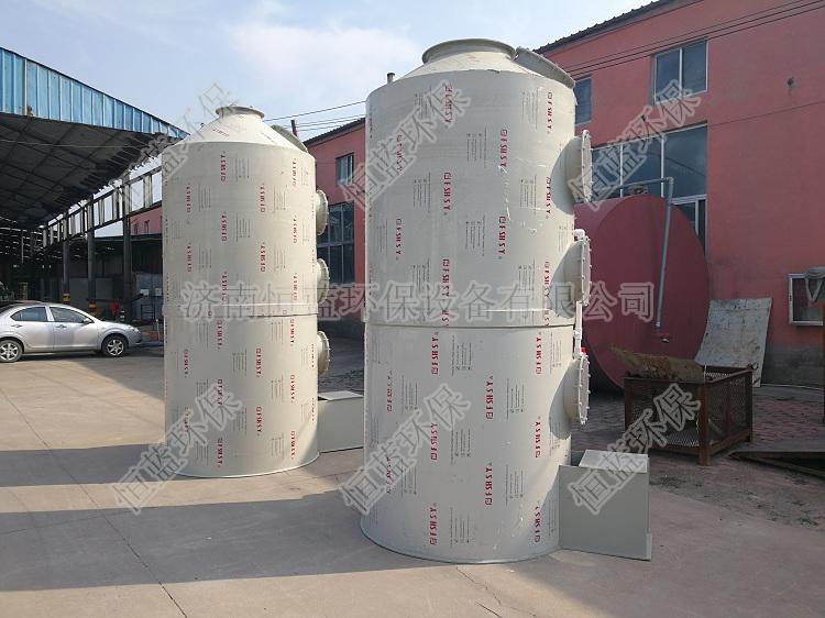 喷漆有机废气处理采用哪种方法?
