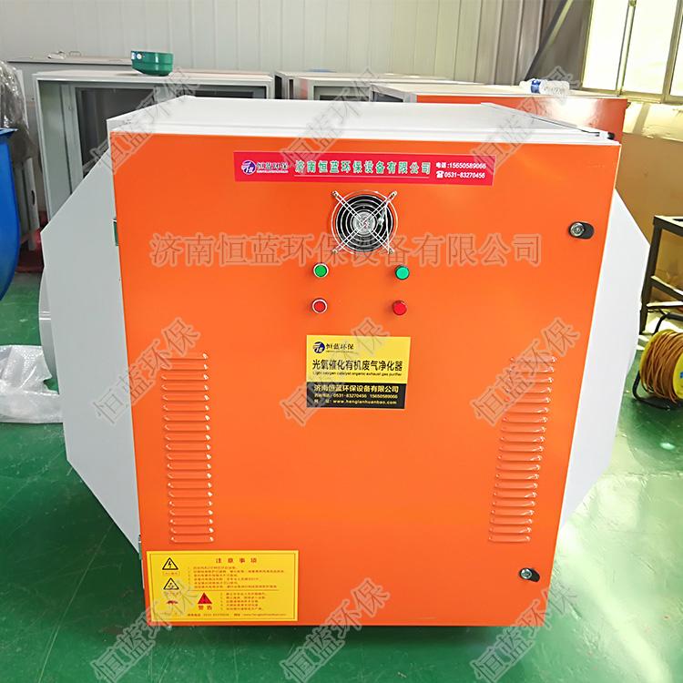 5000风量光氧催化设备5