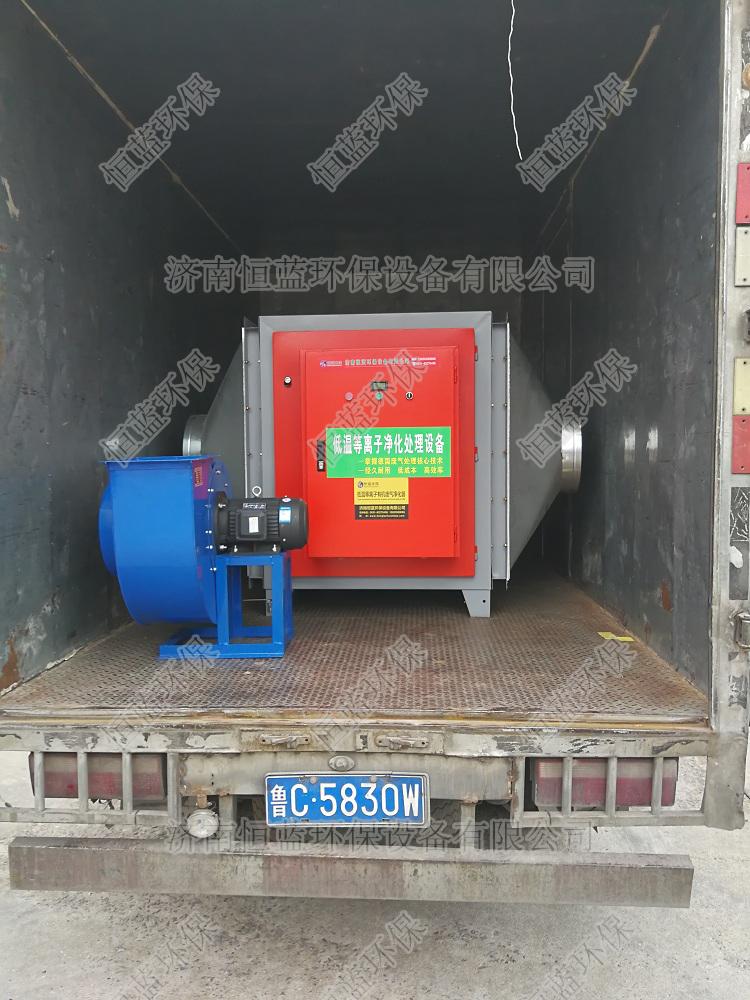 低温等离子设备发往淄博塑编厂