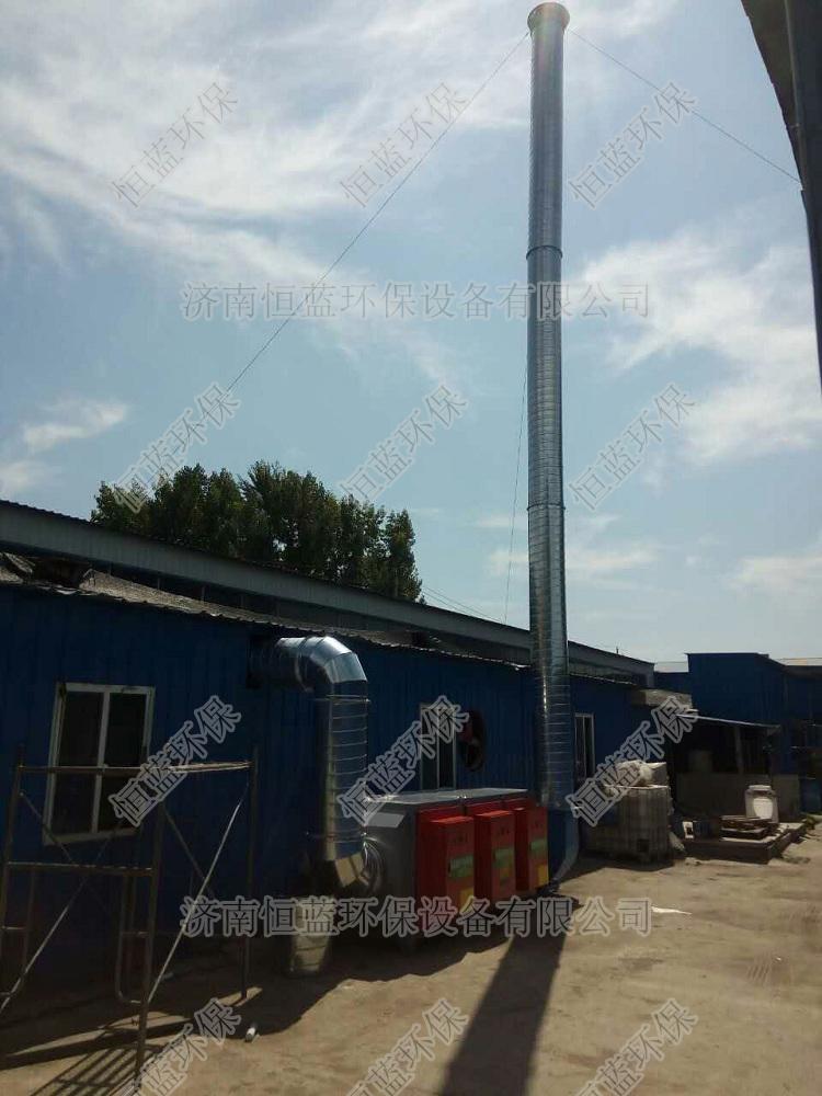 商河电缆线厂废气处理工程03