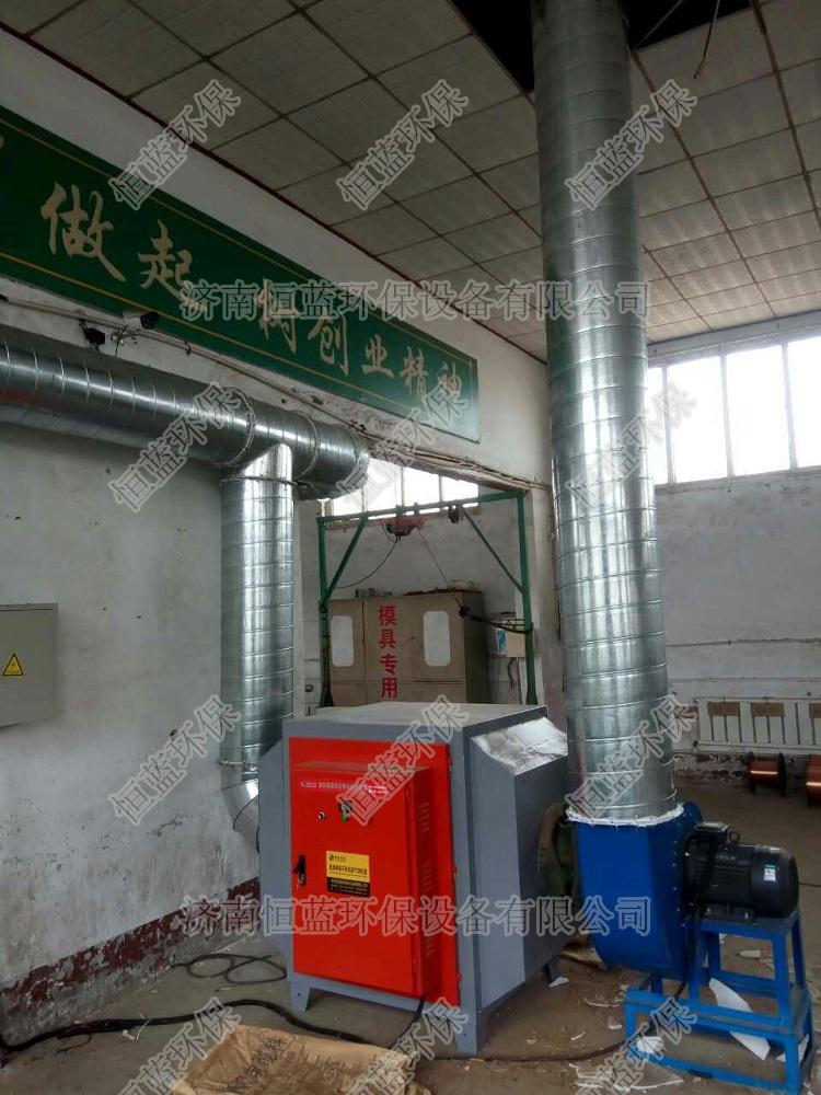 聊城模具厂废气处理工程