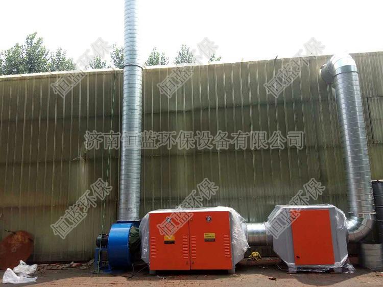 山东济南铸造厂废气治理工程