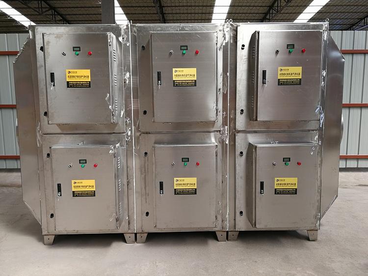 有机废气处理方法-光氧催化法