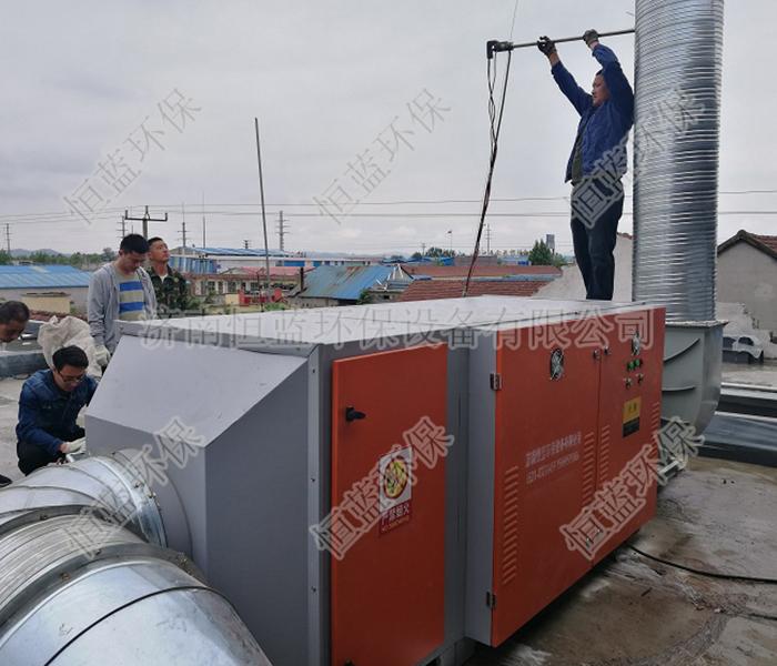 低温等离子有机废气处理技术