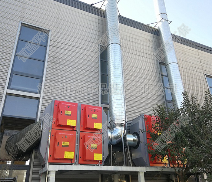 光催化氧化喷漆废气处理方案
