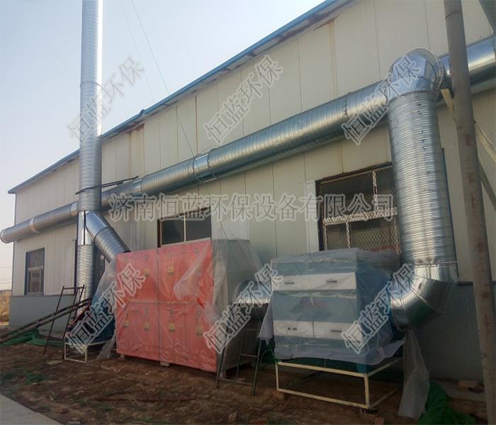 光催化氧化喷涂废气处理方法
