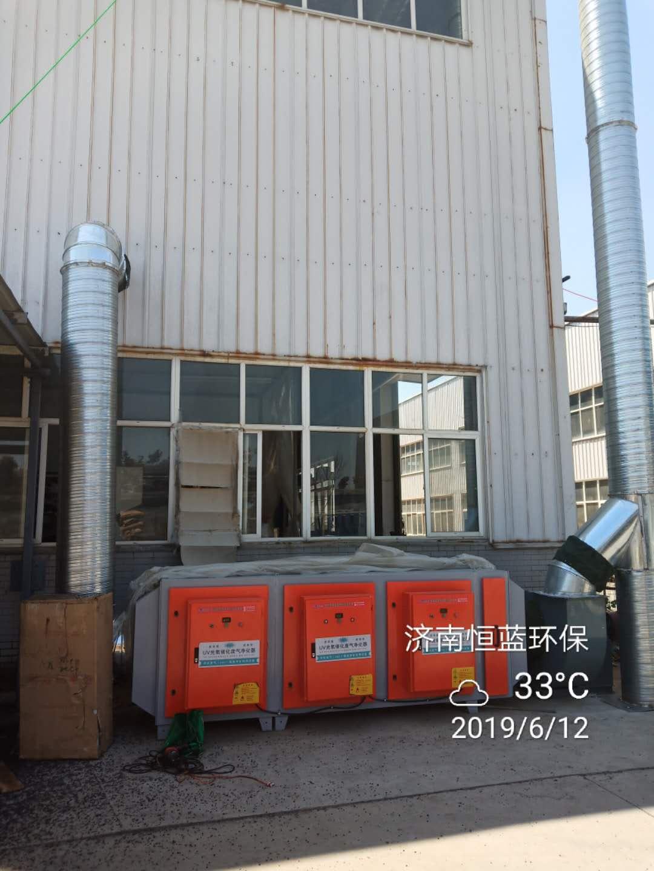 pvc注塑过程中废气处理设备使用中