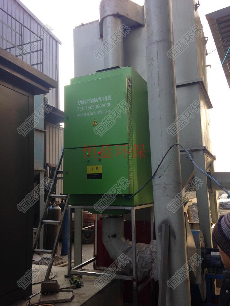 电焊废气怎么处理