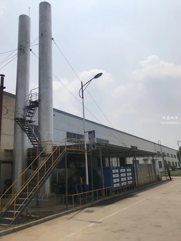注塑厂安装的废气处理工程