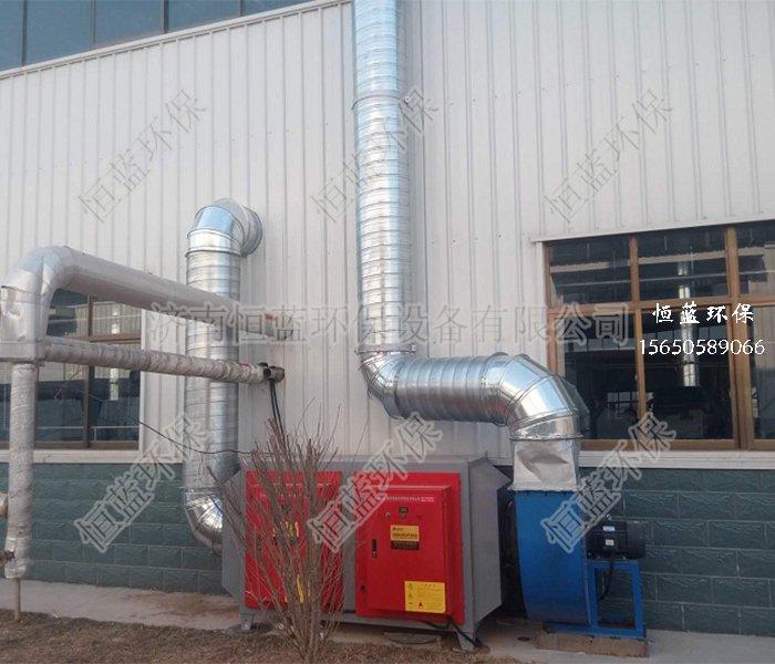 德州真空泵有机废气处理工程案例