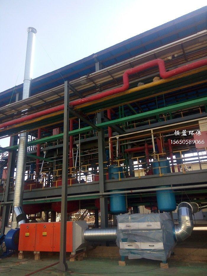 橡胶生产车间的废气处理工程
