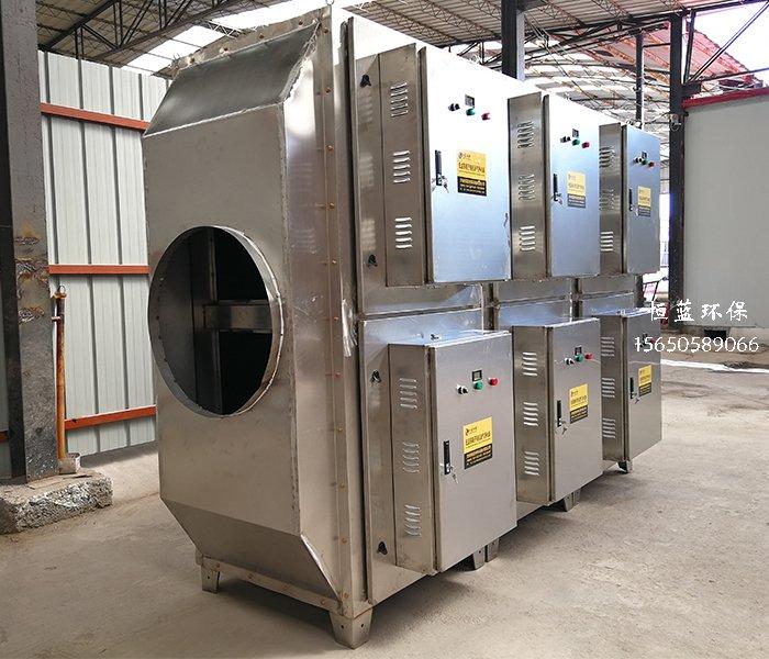 低温等离子有机废气处理方法