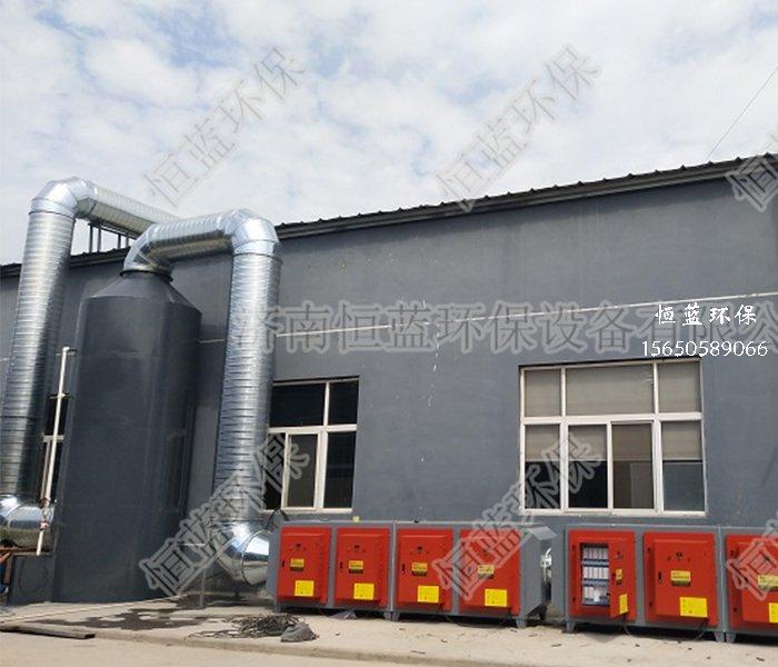 橡胶行业废气处理采用哪种工艺