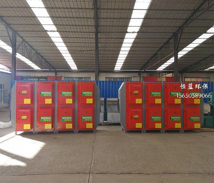 光氧催化废气处理设备准备装车