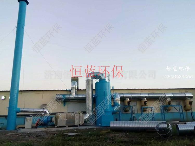 常用的有机废气处理工程案例