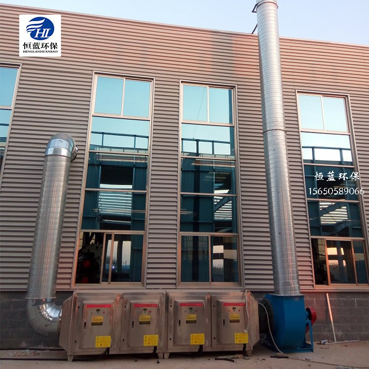 离子净化印刷废气治理设计方案