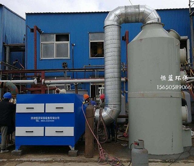 喷漆废气处理工艺流程图