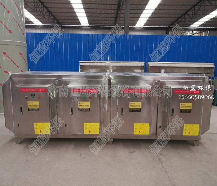 油烟废气处理工艺流程采用的设备