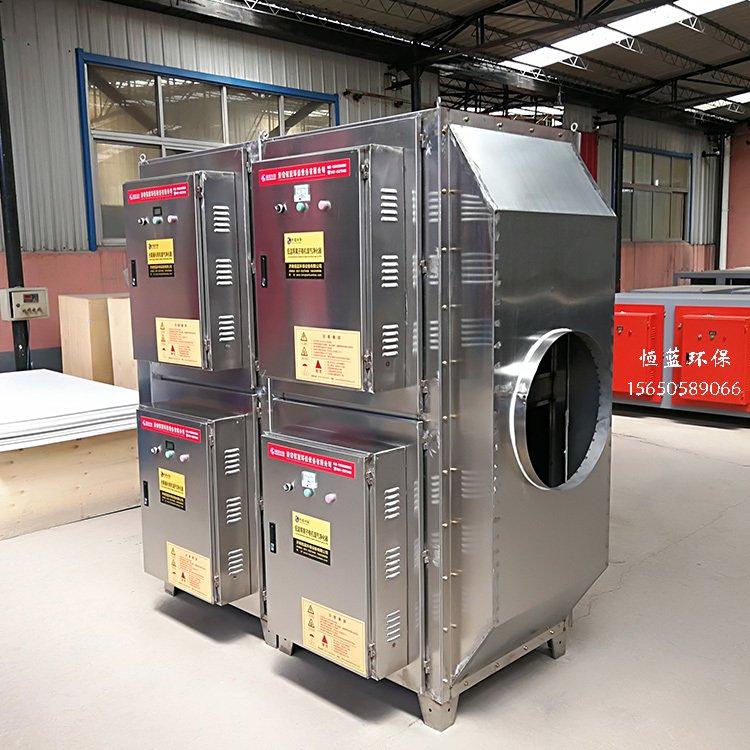 印刷厂vocs光催化废气治理设备
