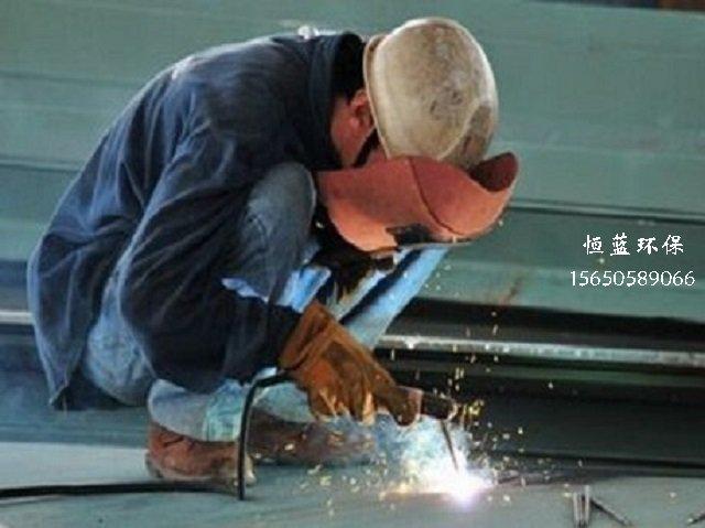 两种焊接废气治理方法你了解吗