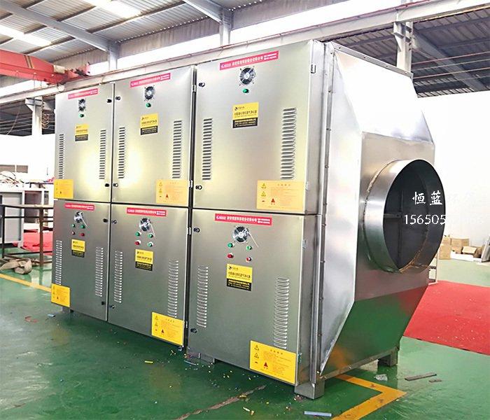 光催化氧化有机废气处理设备