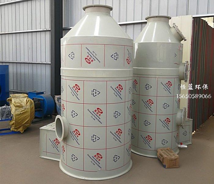 喷淋式有机废气处理方法