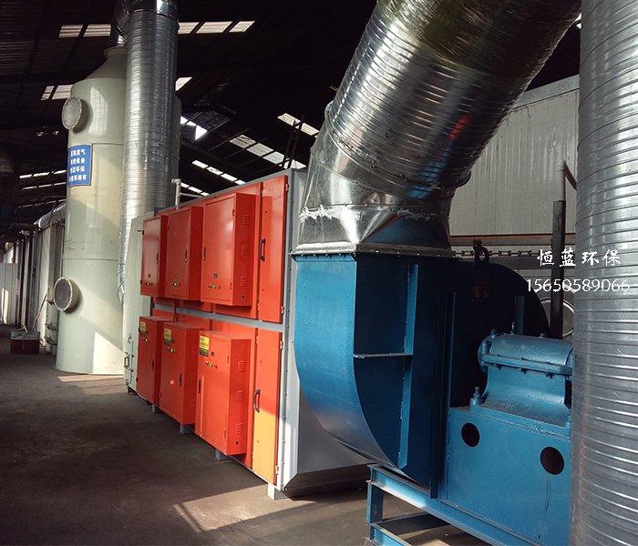 光催化喷漆房废气处理工程