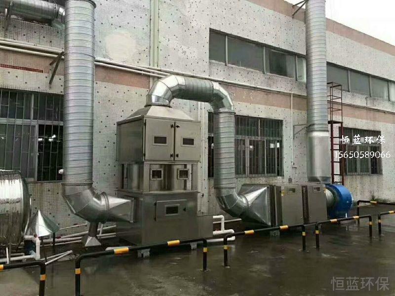 印染定型机废气处理工程