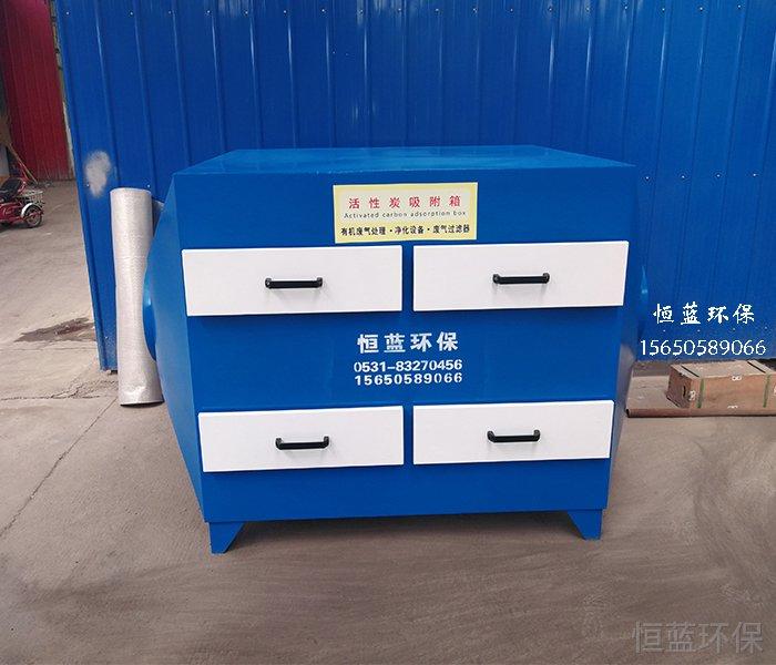 电子废气处理用的设备