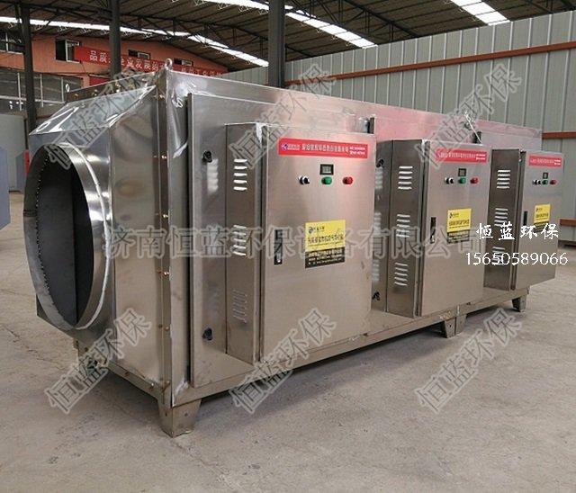 静电喷塑废气处理工程