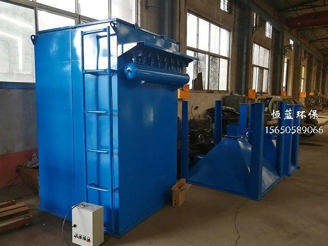 静电喷塑废气处理设备