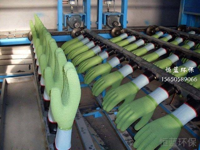 塑胶手套生产加工废气