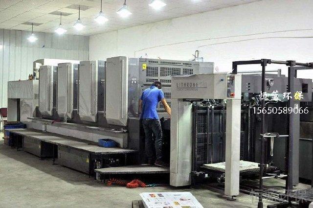 印刷行业有机废气处理方法